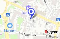 Схема проезда до компании КОНСТАНТИНОВСКИЙ в Константиновске