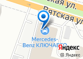 Мерседес-Бенц Центр КЛЮЧАВТО Запад на карте