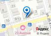 Sushi King161 на карте