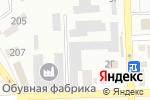 Схема проезда до компании Evil Car магазин автозапчастей в Батайске