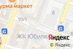 Схема проезда до компании Золотой колос в Ростове-на-Дону