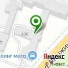 Местоположение компании ФЕЛЬДЕР ГРУПП РУ