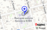 Схема проезда до компании АЗС ДОН-СЕРВИС в Пролетарске