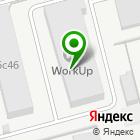 Местоположение компании Радаравиасервис