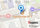 ДОМ КРАСОТЫ САХАР - Салон красивых услуг на карте