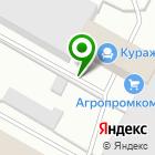 Местоположение компании 62 Проджект
