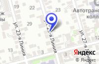 Схема проезда до компании КОНСТАНТИНОВСКИЙ ОТДЕЛ ЗАГС в Константиновске