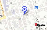 Схема проезда до компании МУП ЖКХ ИСТОК в Донецке