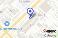 Схема проезда до компании РЯЗМЯСОПРОМ в Рязани