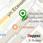 Местоположение компании РязБизнесСофт