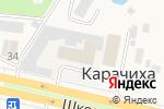 Схема проезда до компании Ярколесо в Карачихе