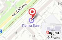 Схема проезда до компании Отделение почтовой связи №64 в Ярославле