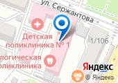 Центр гигиены и эпидемиологии Ростовской области на карте