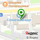 Местоположение компании Солнечный круг