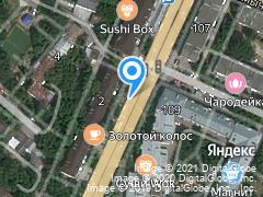 Ростов-на-Дону, улица Металлургическая