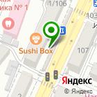 Местоположение компании Адвокатский кабинет Семергеевой Л.А.