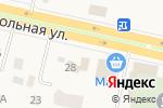 Схема проезда до компании Сад Удачи в Карачихе