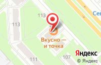 Схема проезда до компании McDonald`s в Ярославле