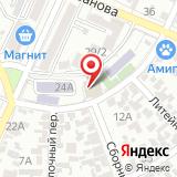 Первомайский районный суд г. Ростова-на-Дону