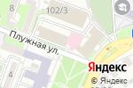 Схема проезда до компании Техникон в Ростове-на-Дону