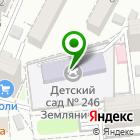 Местоположение компании Детский сад №246, Земляничка