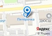 Ростов кэпиталз на карте