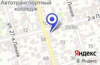 Схема проезда до компании АЗОВСКИЙ КОМБИНАТ ДЕТСКОГО ПИТАНИЯ в Пролетарске