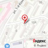 ООО Безопасный город