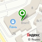Местоположение компании BENeFIT-SHOP