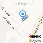 Почтовое отделение №61 на карте Ярославля
