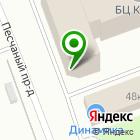 Местоположение компании ГРАТ