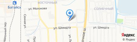 Первый сервисный центр на карте Батайска