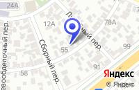 Схема проезда до компании ПТФ КРОНА в Сальске