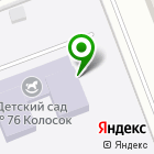Местоположение компании Детский сад №85, Малиновка