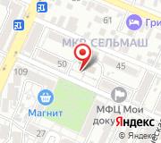 Сектор по учету и распределению жилой площади Администрации Первомайского района