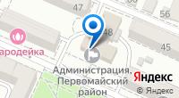 Компания Администрация Первомайского района на карте
