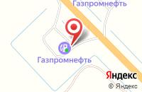 Схема проезда до компании Газпромнефть в Ивняках