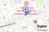 Схема проезда до компании АПТЕКА АВИЦЕННА в Гуково