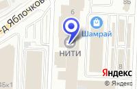 Схема проезда до компании ЭММАНУИЛ в Рязани