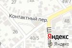Схема проезда до компании Рим-V в Ростове-на-Дону