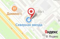 Схема проезда до компании Эребуни в Ярославле