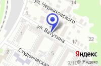 Схема проезда до компании ГУ ДЕТСКИЙ СОЦИАЛЬНЫЙ ПРИЮТ в Таганроге