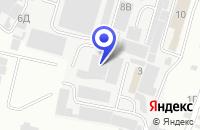 Схема проезда до компании АЗС ДЕГОЯН Г.Ц в Сальске