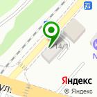 Местоположение компании Пункт авторазбора