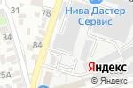 Схема проезда до компании Магазин хозтоваров в Ростове-на-Дону