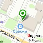 Местоположение компании СПЕЦМАШСТРОЙ