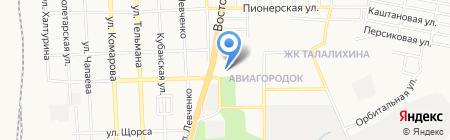 Дом культуры им. Ю.А. Гагарина на карте Батайска