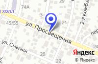 Схема проезда до компании РАДИОСТАНЦИЯ РАНДЕВУ в Новочеркасске