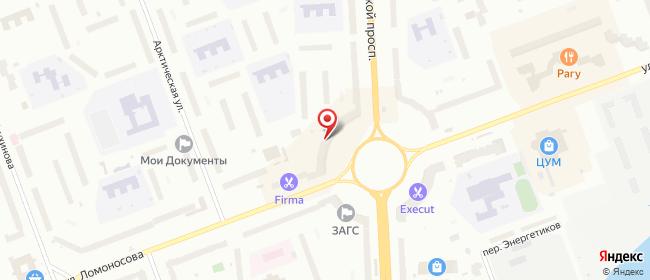 Карта расположения пункта доставки Северодвинск Ломоносова в городе Северодвинск