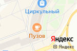 Схема проезда до компании ПУЗОВ в Северодвинске